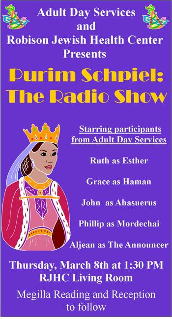 Purim Poster ADS